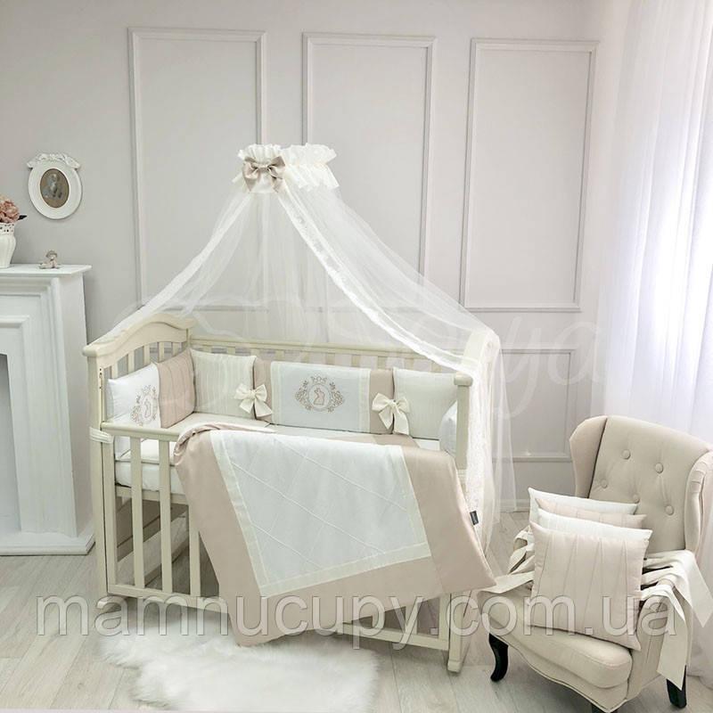 Комплект постільної білизни в стандартну ліжечко Royal крем ТМ «Маленька Соня»