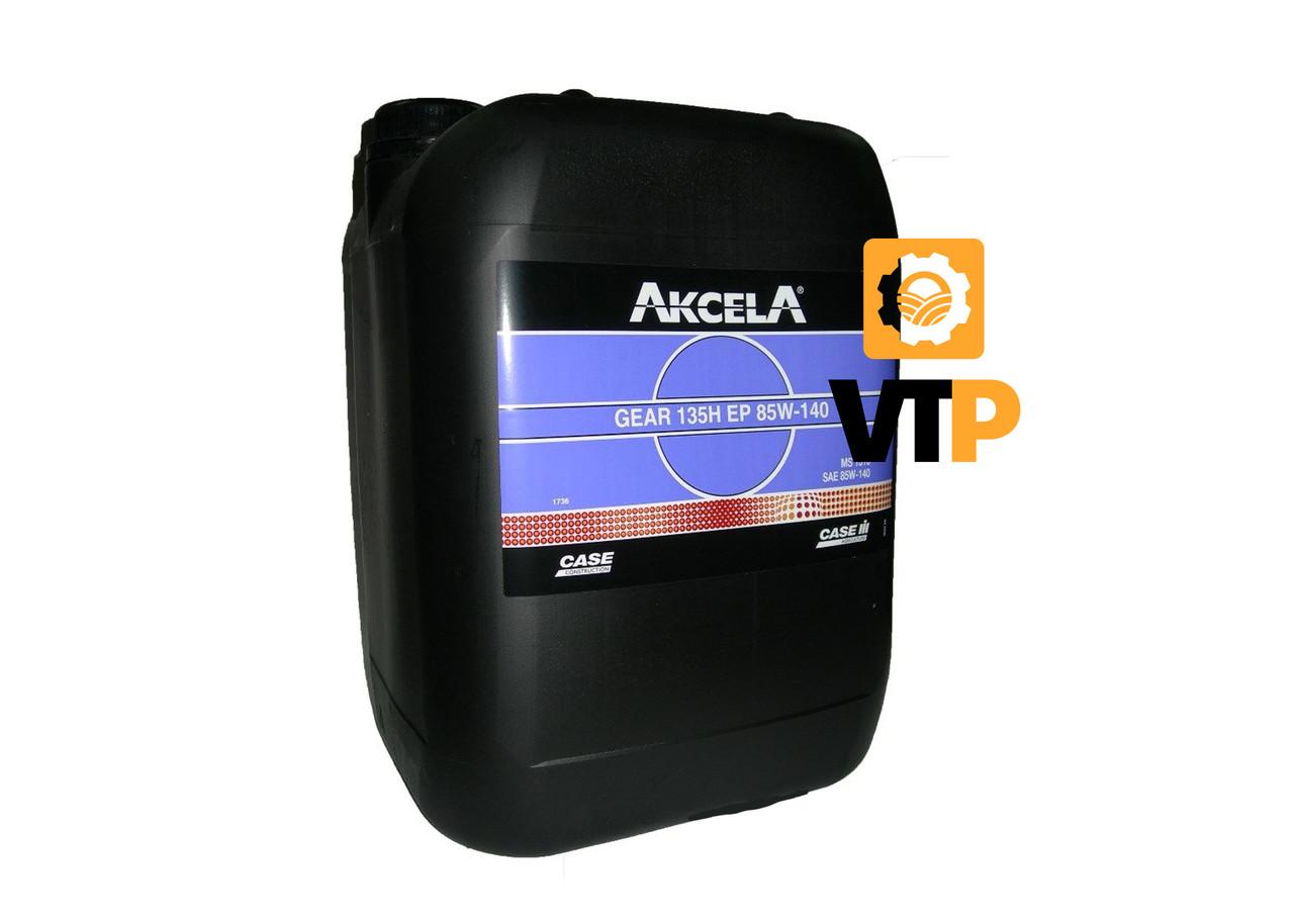 Олива AKCELA трансмісійна GEAR 135H EP 85W140 10л.