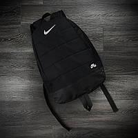 Рюкзак городской спортивный Nike (Найк) черный мужской женский портфель сумка