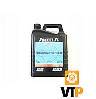 Антифриз Akcela Premium 5л. (концентрат)