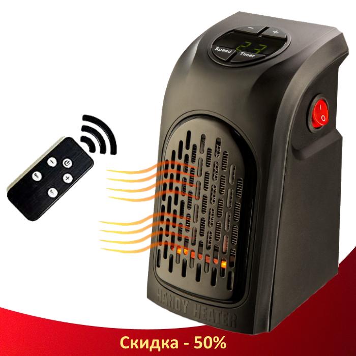 Портативний обігрівач Handy Heater 400W з пультом, дуйка хенді хитрий,економний переносний міні обігрівач