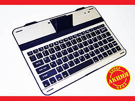 "10"" Чехол-клавиатура Bluetooth  клавиатура"