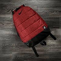 Рюкзак городской спортивный Nike (Найк) бордовый мужской женский портфель сумка