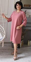 Женское стильное платье, рукав 3\4, размеры 54,56,58,,60 (2002 )темно  розовое  ,сукня