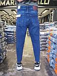Джинсы - Мужские синие джинсы МОМ, фото 2