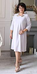 Женское стильное платье, рукав 3\4, размеры 54,56,58,,60 (2002 ) белый  ,сукня