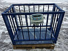Весы для взвешивания животных Горизонт VTP 300 кг 750х1250 мм (с клеткой 900 мм), фото 3