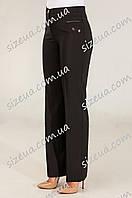 Женские брюки Аляска байка