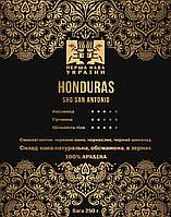 Кофе в зернах Honduras San Antonio SHG, 1 кг