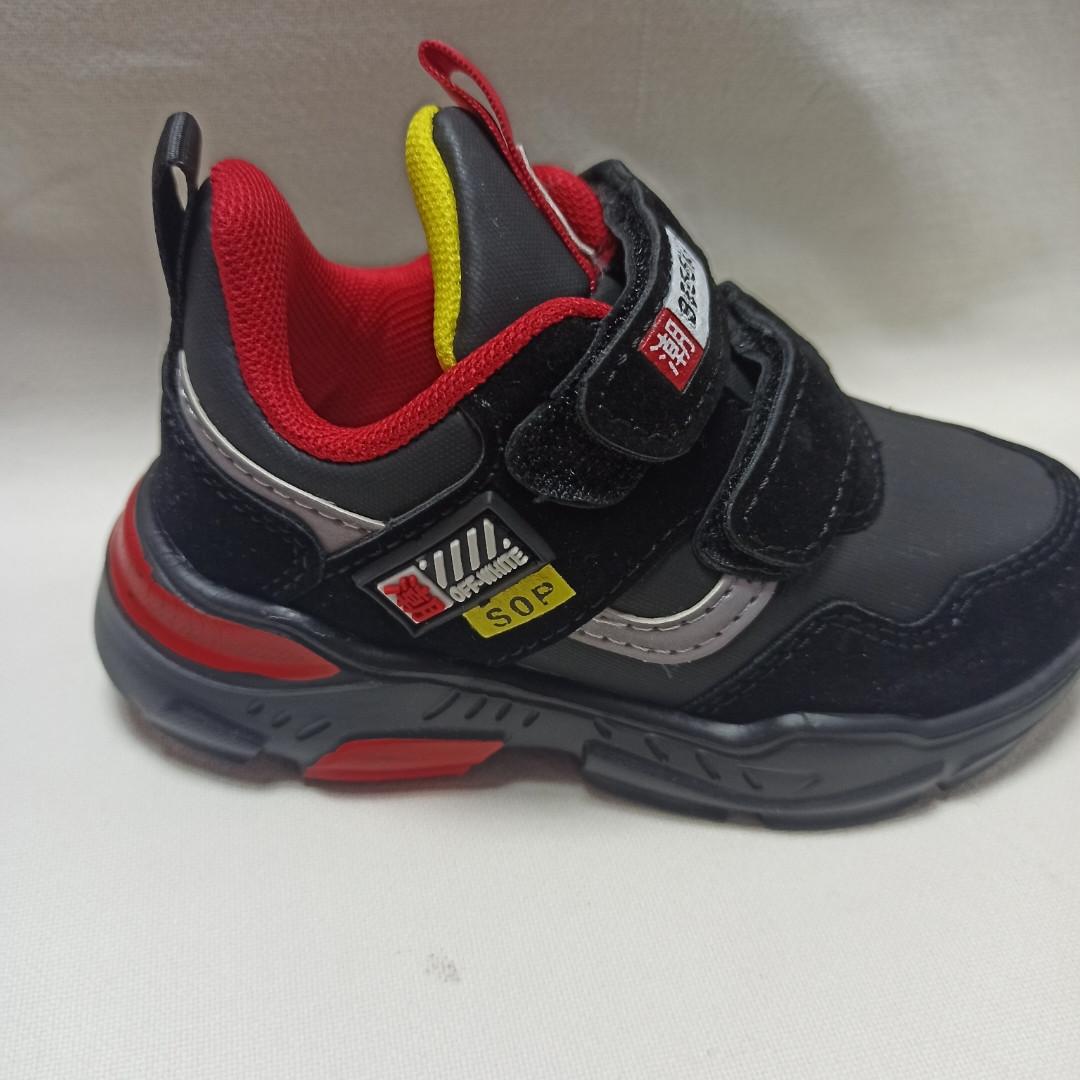 ;Кроссовки для мальчика черного цвета на липучках.