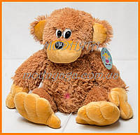 Мягкая обезьянка Чита 55см | Игрушки подарки