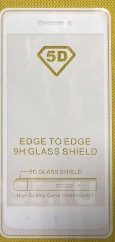 Защитное стекло 5D Xiaomi redmi 5A Рамка Белая полная проклейка 9H захисне скло ксиоми