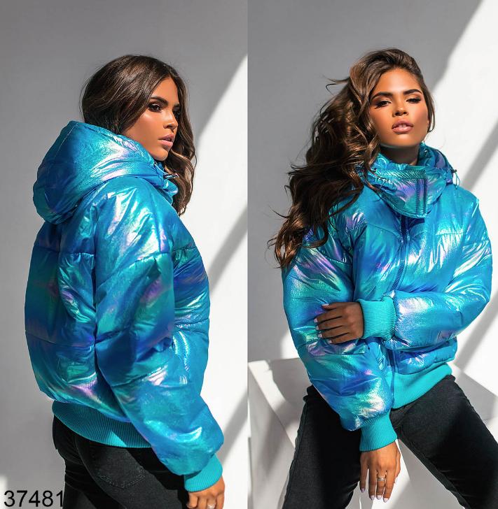Молодежная куртка голограммная плащевка Размеры: 42-44, 46-48