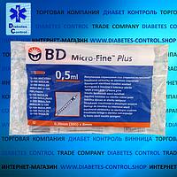 Шприцы инсулиновые BD Micro Fine Plus U-100 0,5 мл (США, Нью-Джерси), 10 шт.