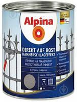 Емаль молотковый эффект Alpina Direkt auf Rost чорний глянець 0,3 л+подарок