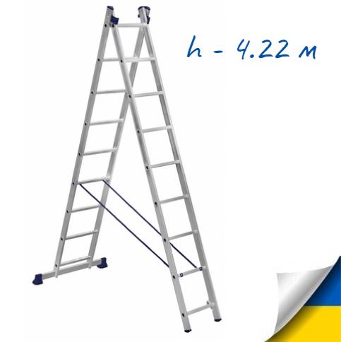 Драбина алюмінієва двосекційна універсальна 2 х 9 ступенів