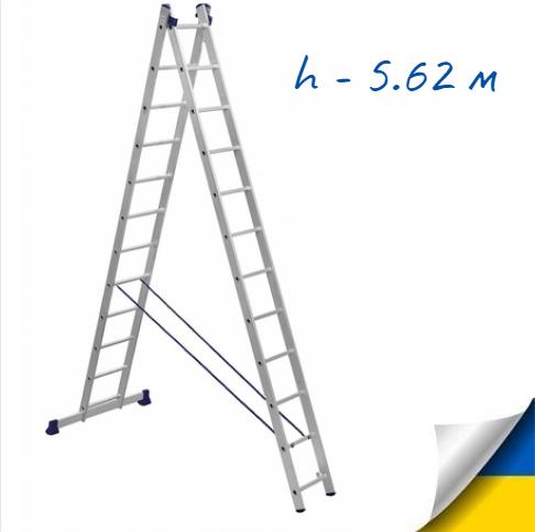 Драбина алюмінієва двосекційна універсальна 2 х 12 ступенів