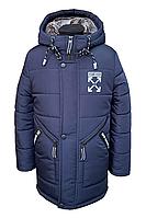 Стильная зимняя куртка на мальчика   размеры 110-150