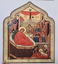 Різдво Пресвятої Владичиці нашої Богородиці і Приснодіви Марії