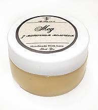 Мед с нативным маточным молочком 160 грамм