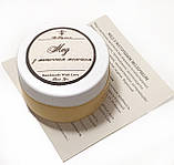 Мед с нативным маточным молочком 160 грамм, фото 2