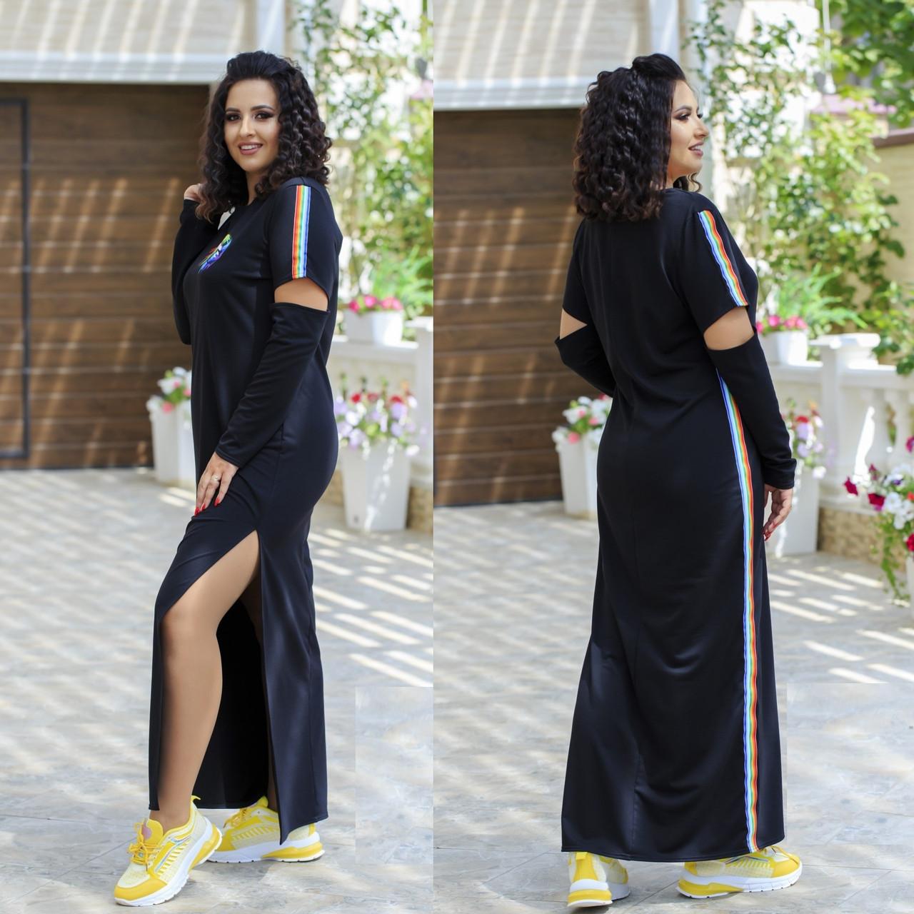 Довге повсякденне плаття великого розміру