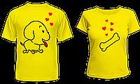 """Парные футболки """"Пёсик и косточка - 2"""""""