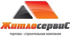 Торгово-строительная компания «Житлосервис»