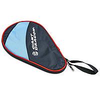 Чохол на ракетку для настільного тенісу GIANT DRAGON MT-6549 (поліестер,р-р 28х2х18см,для 1-ї ракетки, кольори в асортименті)0981