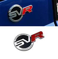 Эмблема кузова Range Rover SVR Sport Evoque Discovery