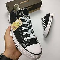 Кеды Converse ALL STAR низкие черно-белые Размеры в наличии:36,42,45,46