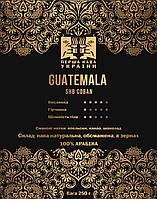 Кофе в зернах Guatemala Coban SHB, 1 кг