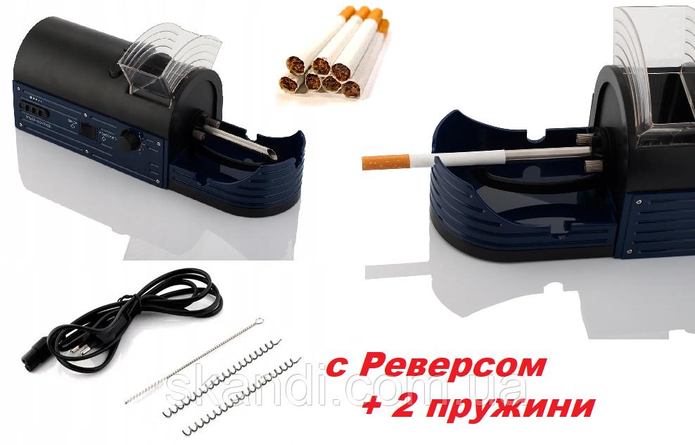 Електрична машинка для набивання сигарет Normal 8mm