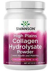 Swanson High Plain Collagen Hydrolysate, Коллаген гидролизат (454 гр.)