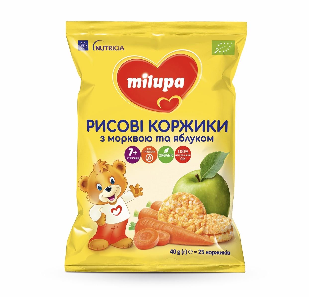 Рисові коржики Milupa з морквою та яблуком для харчування дітей від 7-ми місяців 40г