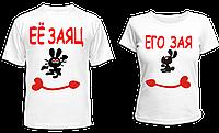 """Парные футболки """"Зайчики"""", фото 1"""