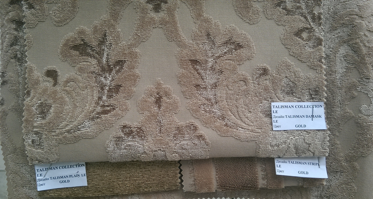 Мебельная ткань Шинилл коллекция TALISMAN LE