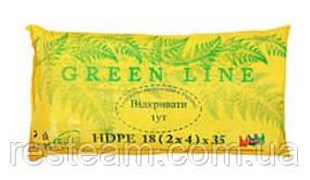 Пакет фасовочный  35 Green Line желтый