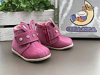 Профилактическо-ортопедические ботиночки для девочек ТМ Сказка 22 р. - 14 см