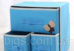 Органайзер для хранения нижнего белья и мелочевки 3 секций Голубой