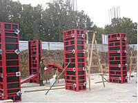 Аренда опалубки для колонн (вертикальной)
