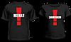 """Парные футболки """"Женат - Замужем"""""""