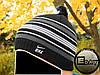 Тёплая шапка с бубоном Nike чёрно-белая на флисе