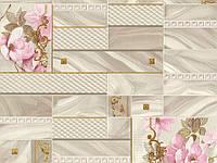 Обои виниловые супер мойка Бонжур 5651-06 розовый, фото 1