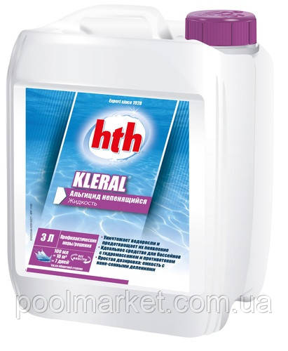 Альгицид 3л HTH, Франция