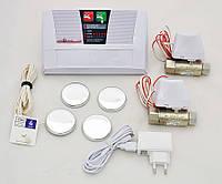 Системы защиты от потопа Аквасторож Эксперт 2*15 Готовый проводной набор (aquatn17)