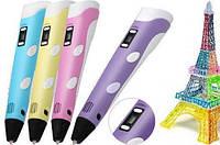 ОРИГИНАЛ! 3D ручка c LCD дисплеем Pen 2 3Д принтер для рисования ФИОЛЕТОВАЯ, разные цвета