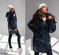 Темно-синяя куртка лаковая плащевка Украина Размеры: 42-44, 46-48