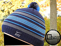 Тёплая шапка с бубоном Nike трёхцветная на флисе