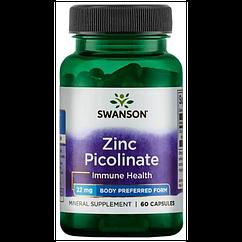Swanson Zinc Picolinate 22 mg (60 капс.)
